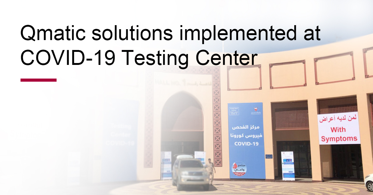 bahrain covid19 test center with text